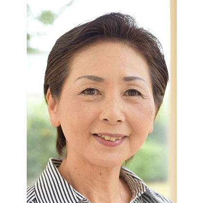 村田 悦子